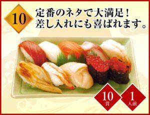 10-set-kosakura