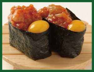 195-engawa-yukke