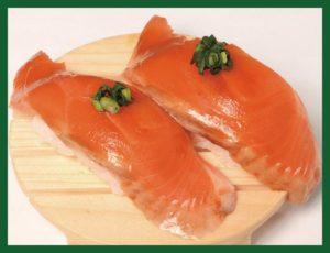 195-gyosho-zuke-salmon