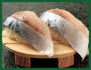 195-kokunaisan-shimesaba