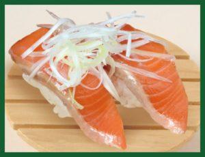 195-zuke-salmon