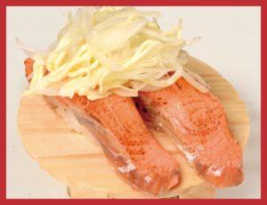 258-aburi-onion-salmon