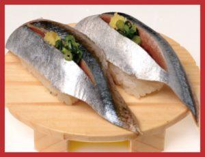 258-kushirosan-sanma