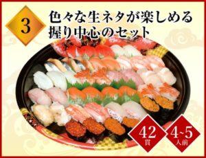 3-set-mikoshi