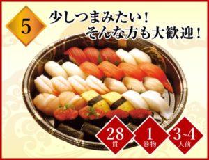 5-set-yamakomon