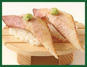 195-hoe-butanoatugiri-bacon