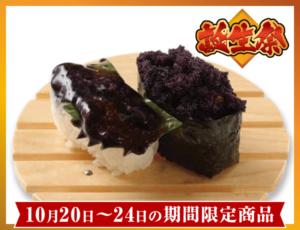 280-kanisotouchi-202110